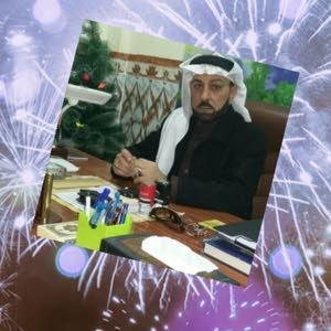 Alraqi Alkhabeer Alkhabeer