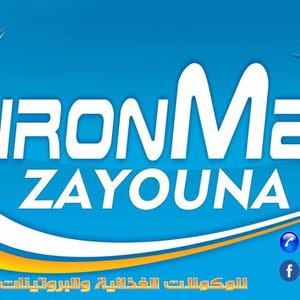 iron Maxx Zayouna