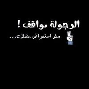 عہبد الہعہزيہز الہنزالہ الہنزالہ