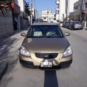 جبل الحسين