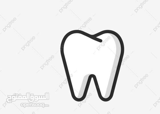 مطلوب طبيب او طبيبه اسنان