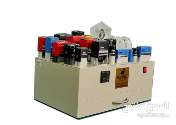 Polymer Stamp. machine. مكينة تصنيع الاختام