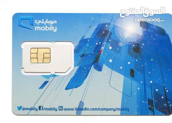 600GB Mobily Sim Card only 620 SAR