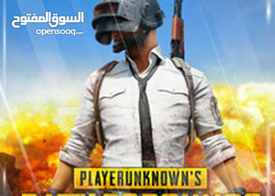 PUBG XBOX ONE DIGITAL KEY