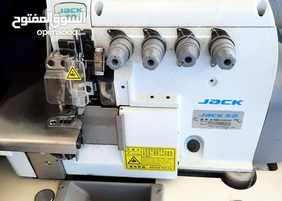 Excellent Overlock Sewing machine 5threads for sale