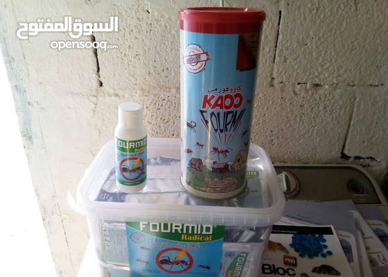 بيع مواد ضد الحشرات والجردان