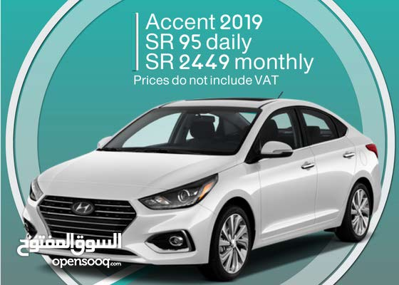 Hyundai Accent 2019 for rent