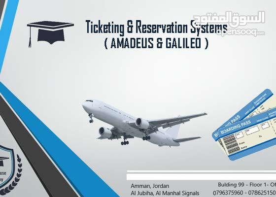 بداية جديدة بدورة الحجز الآلي وتصدير تذاكر الطيران
