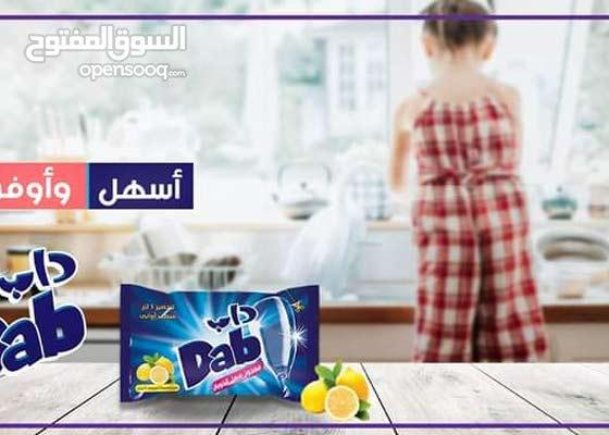 عاوزة تحضرى 5لتر صابون مواعين وبالجلسرين فى البيت ..الحل مع داب