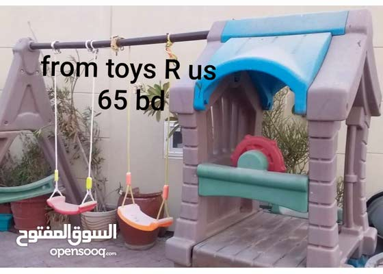 اللعاب اطفال للحديقة