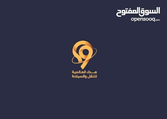 تصميم شعارات ومطبوعات