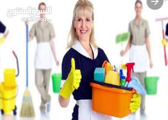 شركه الرضوي لخدمات النظافه