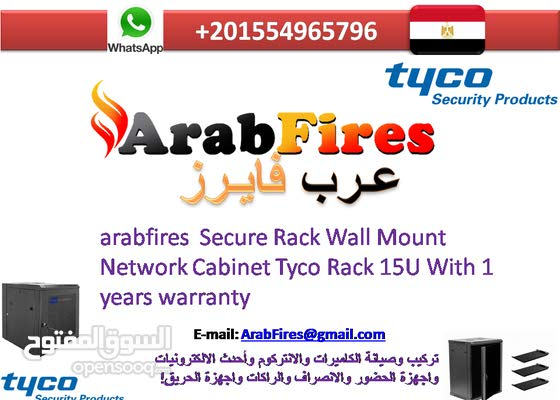 arabfires  Secure Rack Wall Mount Network Cabinet Tyco Rack 15U With 1 years warranty