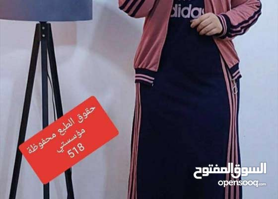 518 فستان شتوي   فانيله شتائي   قياس ...     40....42.....44.