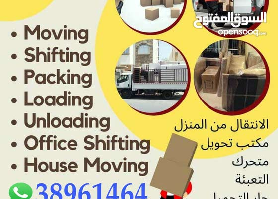 Professional Carpenter house flat villa packer movers delivery transport availab