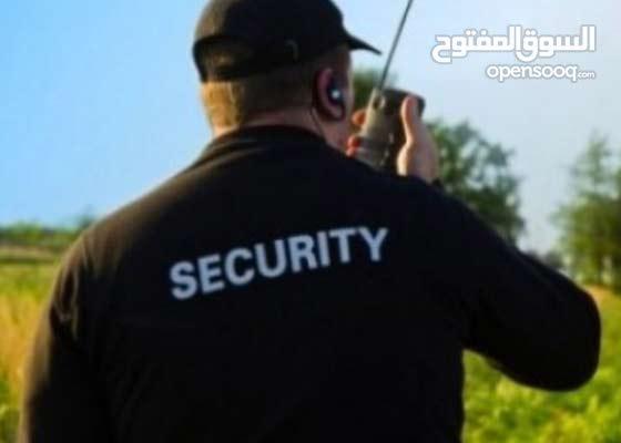 مطلوب - آمن وحراسه
