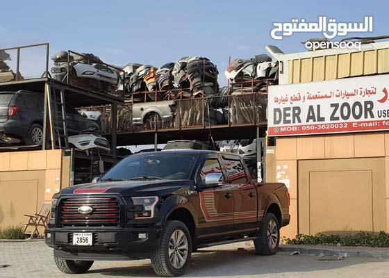 قطع غيار فورد مستعمل وتجاري في الشارقة  وصيانة للفورد