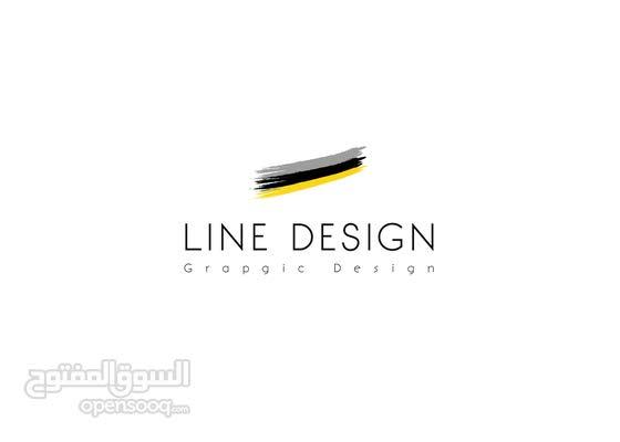 تصميم شعارات و هوية تجارية كاملة و غيرها .. نضمن لكم التميز