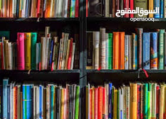 الي عنده كتب ما يحتاجها انا احتاجها قصص او خواطر او دينيه