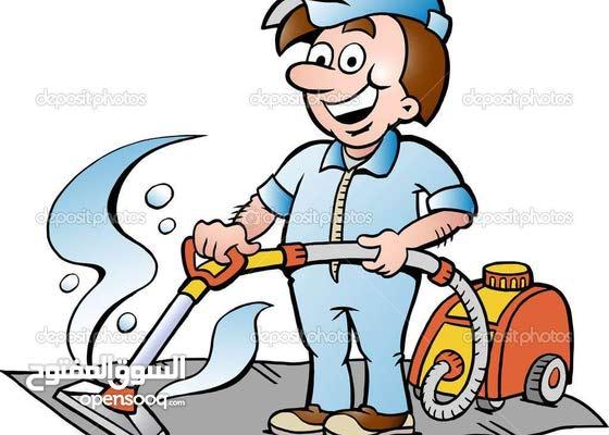 نظف فرش بيتك ياقل سعر