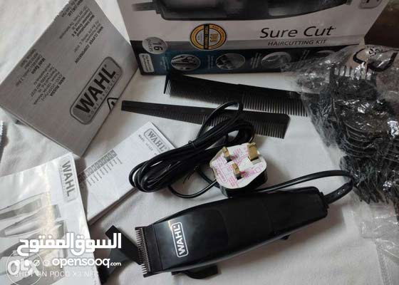 hair clipper wahl from Emirates
