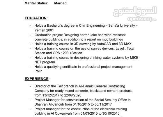 مهندس مدني خبره 19 سنة ( يطلب عمل)