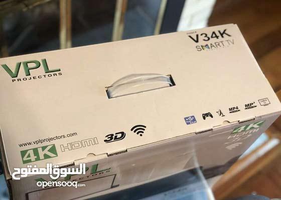 VPL Projector  4K – HDMI – 3D - WIFI – SMART TV