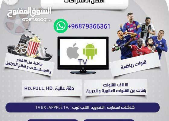 إشترك الأن في اقوى سيرفر IPTV ( إشتراكات EVD tv+)
