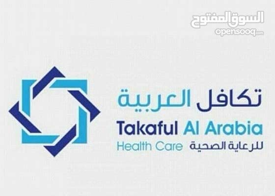 بطاقة ( تكافل العربية للرعاية الصحية )