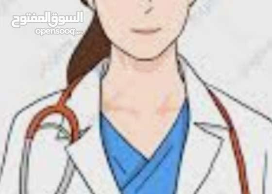 مطلوب طبيبة للعمل بعيادة عامة بولاية السويق مع توفير السكن وراتب مغري