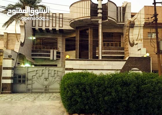 العنوان بغداد - الغدير - محله 704 فلكه الكنيسة - مقابل مدرسه حفصة - شارع رئيسي