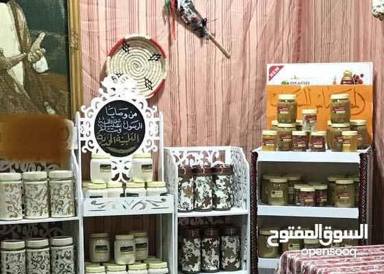 قهوة عربي سيلاني خلطة سبيشيال 1 كيلو