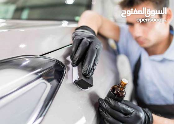 Car detailer - Looking for car detailers