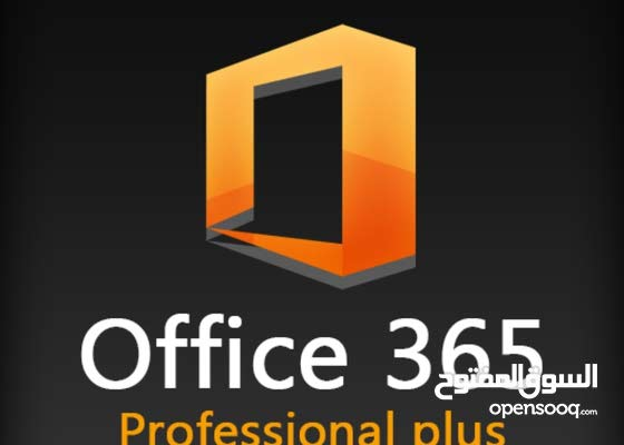 Office 365 Professional Plus Activation Key 50SR for Life Time