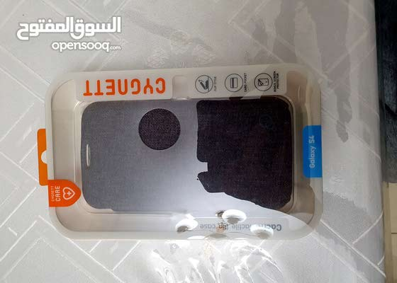 samsung Mobile phone flip cover