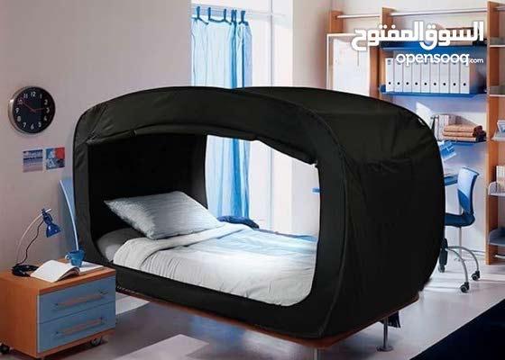 خيمة السنجل
