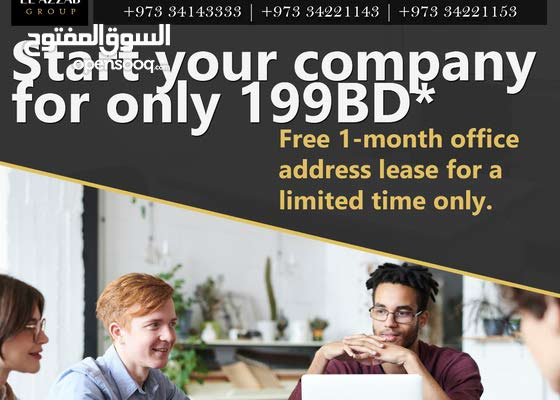 1 month virtual office for  rent + free  Company formation service fee_ new offer