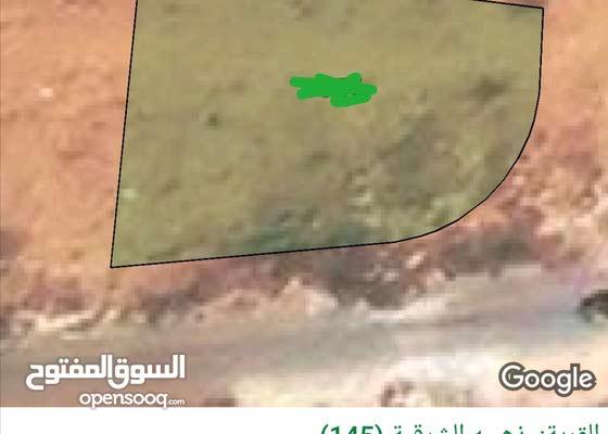 للبيع ارض 531 م شارعين في ذهيبه الشرقيه