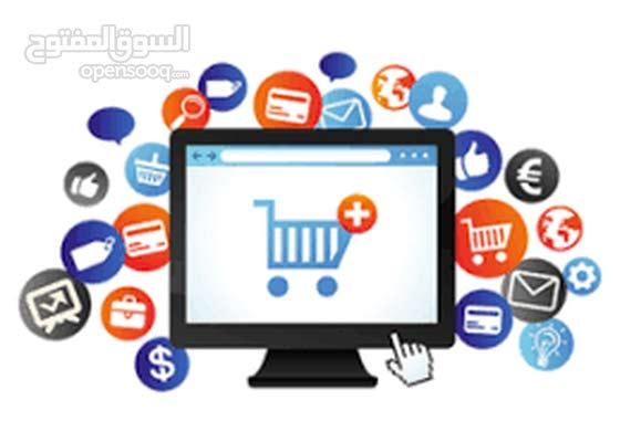 منتجات رابحه لنجاح تجارتك الالكترونيه