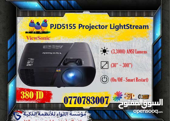 PJD5155 Projector datashow