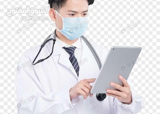 طبيب سعودي متفرغ للادارة