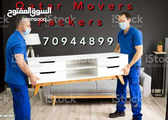 Qatar Moving Shifting Service
