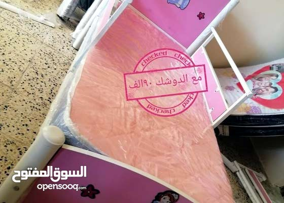 توصيل مجاني داخل بغداد فقط التفاصيل داخل الصور 07703569417 واتساب