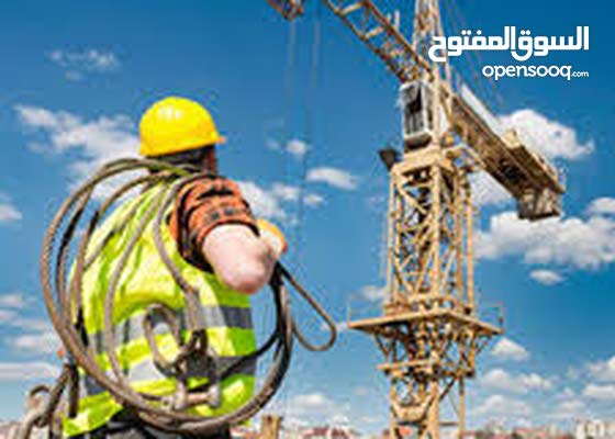Rigger 1 Certified by Saudi Aramco.