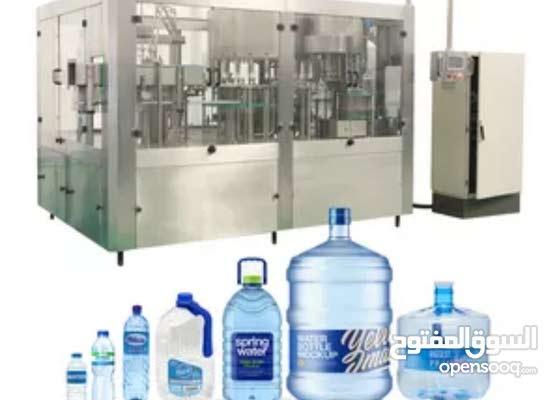 للإستثمار مصنع ل إنتاج وتنقية وتعبئة مياه الشرب في