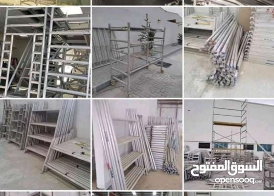 scaffolding for sale سقالاة للبيع