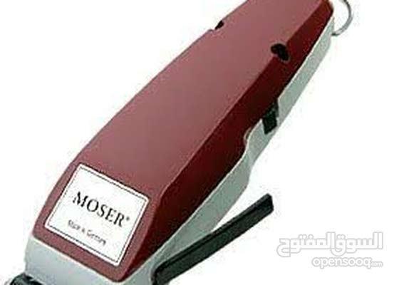 ماكينة حلاقة المانى moser