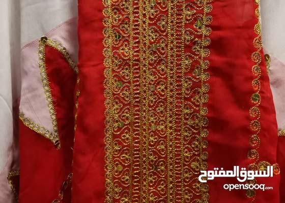 Bahraini Flag Arabic Dress