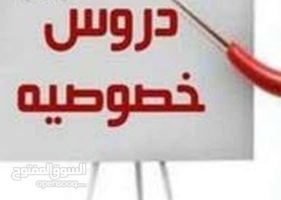 معلمة لغة انجليزية في مناطق عمان الغربية