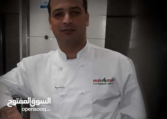 Lebanese chef looking for a job